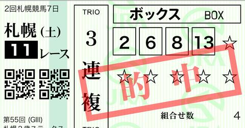9E65561B-03DC-4CD5-93CB-B4379B5D58F9
