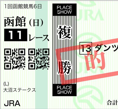 264E7F86-B1FF-40C3-8C48-9E434234980A