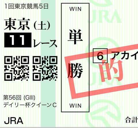 EFBF011A-97B5-4BF2-97C0-E04FF068FD06