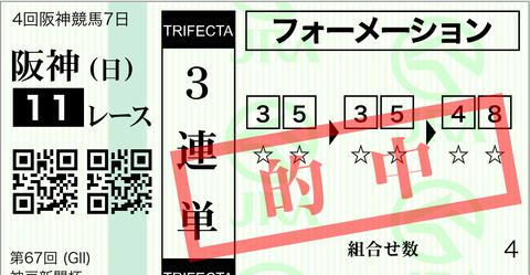 83044FB1-4502-4618-889B-CC2FD8DA7ED2