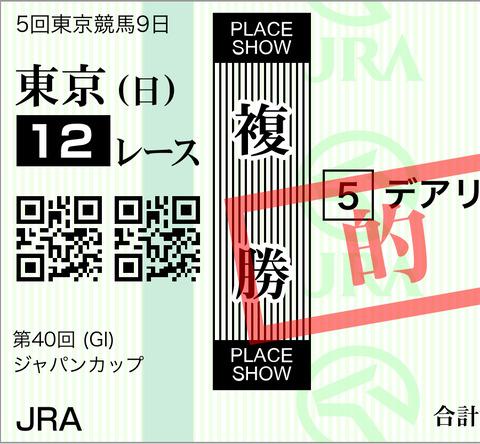139B8F5E-C01C-4C41-AE4B-59BCC54112D8