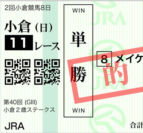 16A444DF-531B-4A48-8EE0-21B2F41EA57F