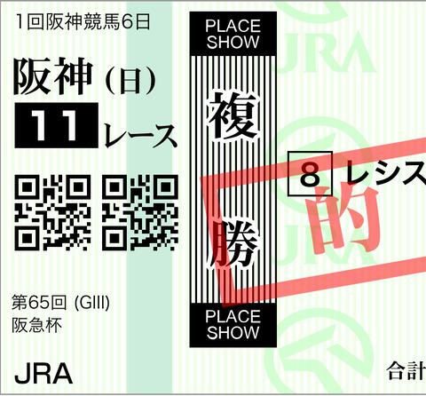 5DC8A5CB-385C-4794-AB71-97F282CCCB22