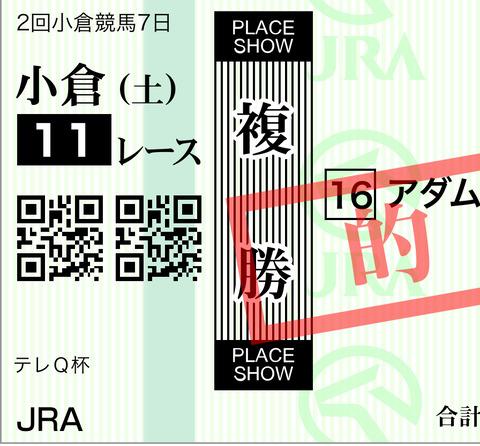 CE4D5AE7-9CA5-4445-BBAD-712220271B61