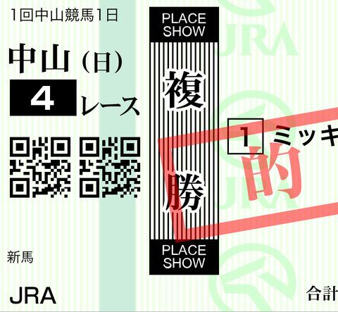 45821F55-8D28-499E-871F-B9E28242E010