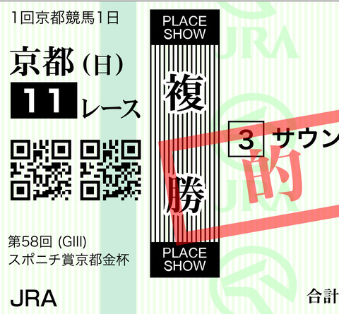 1CC0F739-01F4-4909-AFB3-978AC65F2265