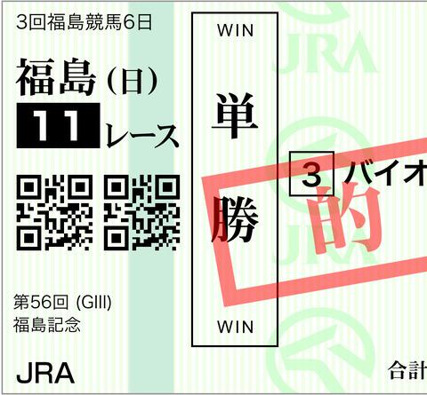 468FE5A0-4288-4479-B137-0E41CFEB12B1