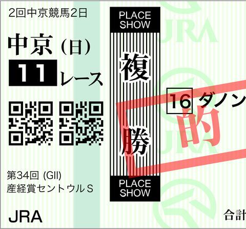 4AC1122D-7D37-41C3-A7E0-5B2070E7D2B0
