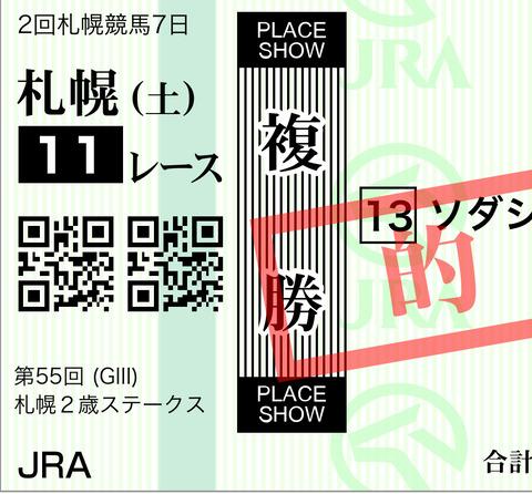 02FC3C27-C5CB-4F1D-9476-BDF2FD92EE9A