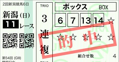 161B6E70-BFD2-419A-9F39-9803E665DAF8