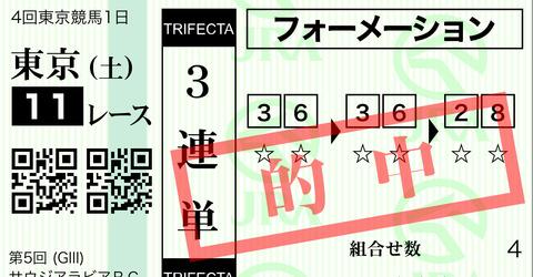 1CD349F4-967D-41C3-9F59-37C34692C108