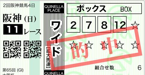 84C5544F-042D-4D48-B21F-B044DCD3D2BF