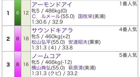 24DFCD6D-B80A-495A-81DB-53AC73D8E358