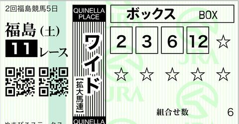 D48B366C-FBD4-4448-8F70-118F4CA24F65