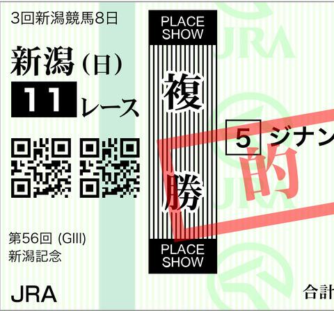 5C0222C1-77FB-4241-A97C-65ACB3919E30