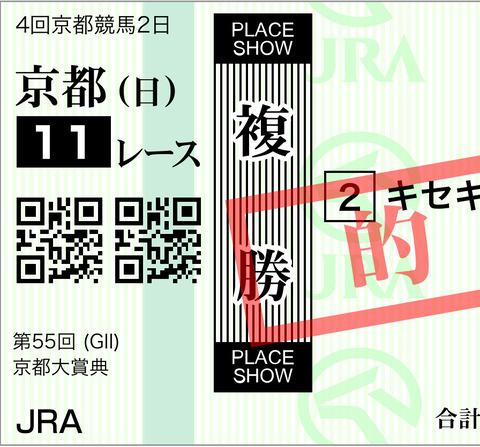 DACDF3A4-CF0B-4DD5-B548-506595911EA9