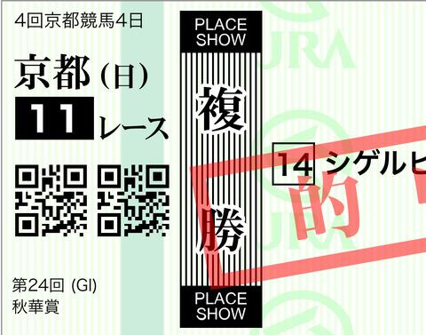21847FE7-8CD5-4836-8A19-548A3FC7AC02