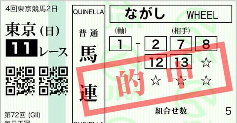 7A3849C1-9B98-43E1-ABC8-80E9A97D04FE
