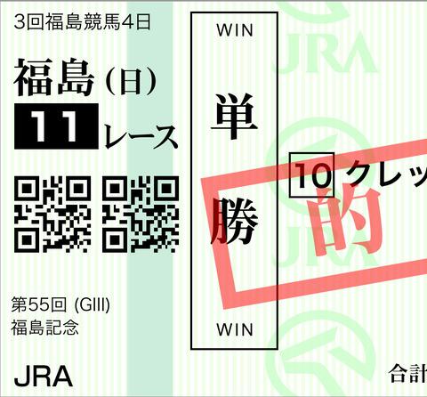 2E1D803D-2DBC-42C6-9073-FA2519BA6245