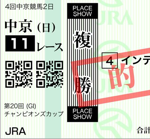 02247F2F-29B1-432A-998F-E58D0274D2DA