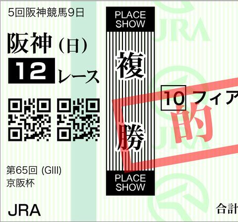 82909CC8-182C-425B-9A13-A8FCF4D759C7