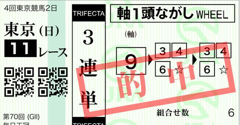 1564E57C-D7A1-47B6-9160-5D1F86F4072D