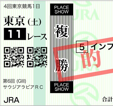 08436C6B-5181-4851-9272-304F66B11E20