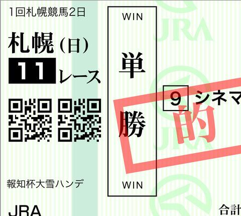 8A75763D-869F-431D-98CA-7255642B16FC