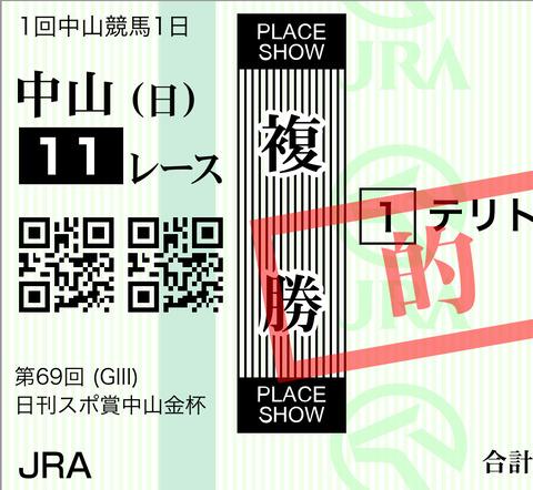 D88DDA22-0223-46CE-B958-64B4A61A4A71
