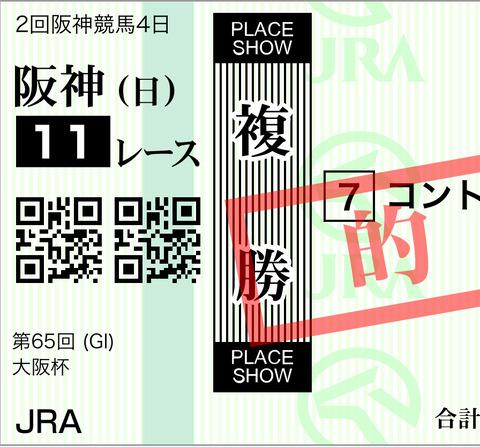 A154CD4B-B7E3-4A5B-B0BE-FA6E43D7D309