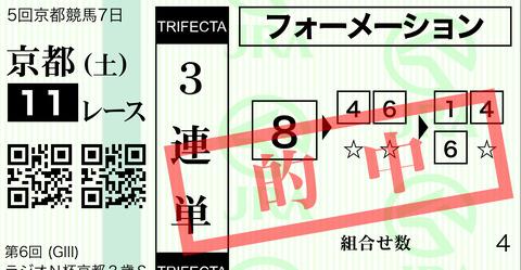AB44A7C3-0C41-4457-BAC0-7B2C2DB7C8A6
