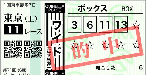 073882C2-B443-4E85-9F4B-0F3195794022
