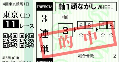 030D748B-502A-4524-8DEF-7A34F3B49995