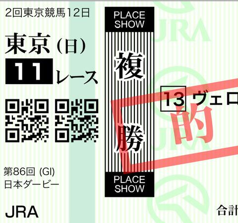 753EB84D-54EB-4EF0-B547-018A59FDFD2F