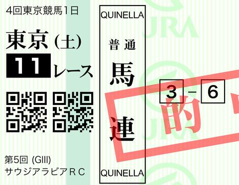 78B396D5-D29D-40C8-9F46-DA19171634C5