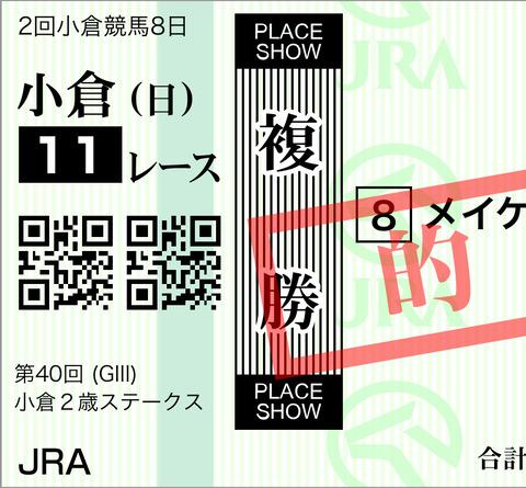 465236B5-B4A3-41FE-ADF1-B105388FB2BB