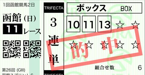 4A423E7D-95B0-4168-B1B9-5B5209EDFCAA