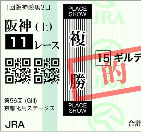8D7A9CF3-E2B1-449C-A2A9-F180ED06C0FB