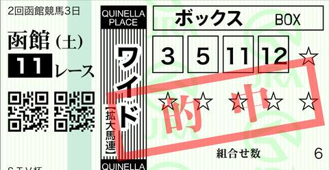 F7742DE1-5F1A-4831-A803-9921C63FA7C1