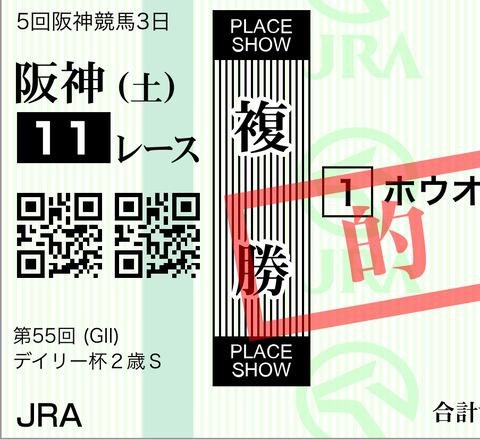 958299C0-FC1F-40B4-85E8-08888B138831