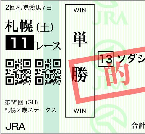 54BBF726-3805-408A-89A0-E20D3AECAE2B