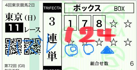 797D677F-3979-4E45-973F-26260BB6AA8B