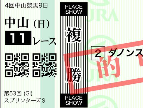 A32D7736-446C-447D-AC7D-6925B137C073