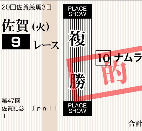 7D091D9F-9C88-41D7-B240-4B8E662D32F9