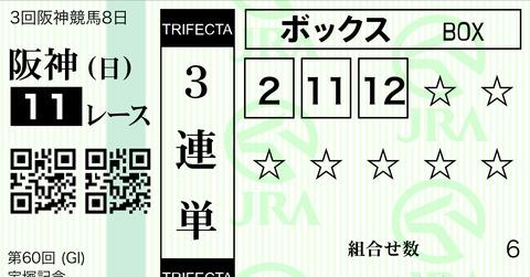 FD74D580-FDA0-4D0A-B499-085C1020DB80
