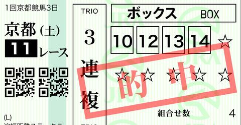 4B522DE2-FDCE-47F1-9591-2E48F0166A83