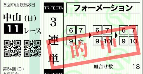 256D7A6D-CDC2-4ED9-A076-79956FB76ED1