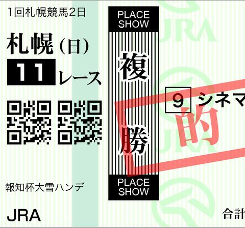 4ECA3823-E84A-4AD1-AC4C-579EB8AA7031
