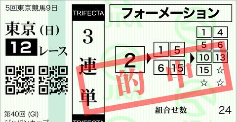 EBCF137C-66A4-41F0-87A9-7AF0CD0A6784