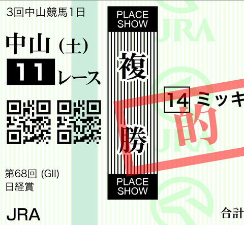 2C29BAC4-0B77-471A-82D6-5B01D8CEBB14